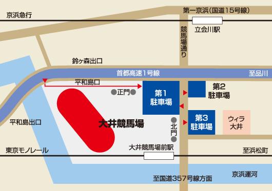 お車でのご来場 | アクセス | 東京シティ競馬 : TOKYO CITY KEIBA