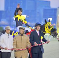 本橋孝太騎手 重賞競走 初勝利!...