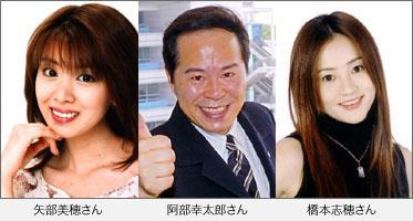 ジャパンダートダービー開催イベント&プレゼント | News | 東京シティ競馬 : T