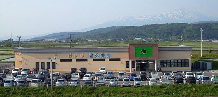 ニュートラック松山
