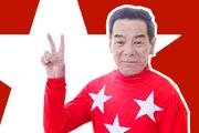 的場文男騎手<br>地方競馬通算 7,000 勝を達成!