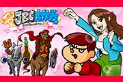 JBC×鷹の爪コラボキャンペーン「鷹の爪団のJBC大作戦~恋のRoad to JBC~」9月30日(水)からスタート!