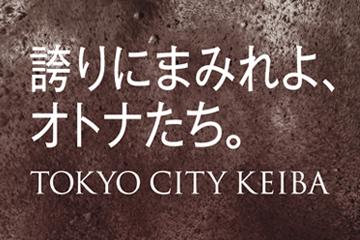 菜々緒さん、志尊淳さん出演新CM「待ちきれない夜がやってくる」篇4月3日(土)から放映スタート!