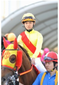 笹川翼騎手