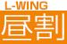 第60回金盃&昼割キャンペーン!<br>~第18回開催イベント情報~(2月3日更新)