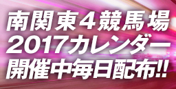 event15_03